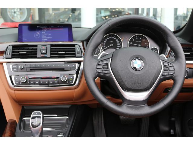 「BMW」「BMW」「オープンカー」「茨城県」の中古車19
