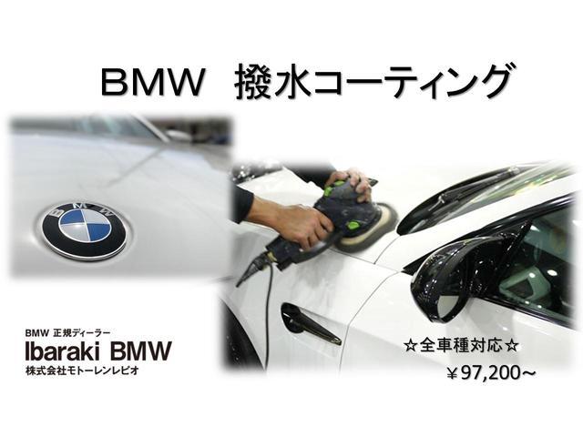 「BMW」「BMW」「オープンカー」「茨城県」の中古車35