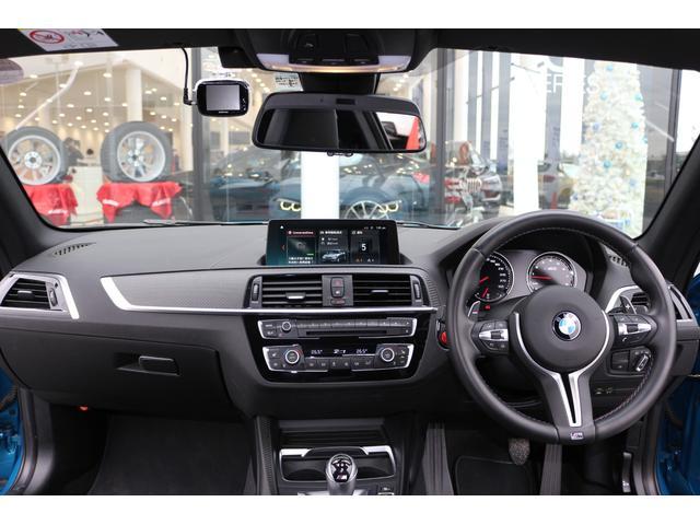 「BMW」「BMW M2」「クーペ」「茨城県」の中古車36
