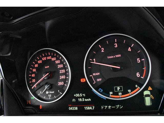 「BMW」「BMW X1」「SUV・クロカン」「茨城県」の中古車23