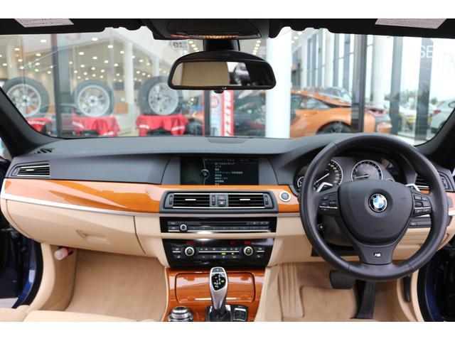 「BMW」「BMW」「セダン」「茨城県」の中古車30