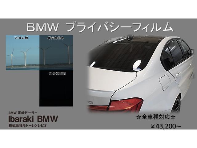 「BMW」「BMW」「セダン」「茨城県」の中古車38