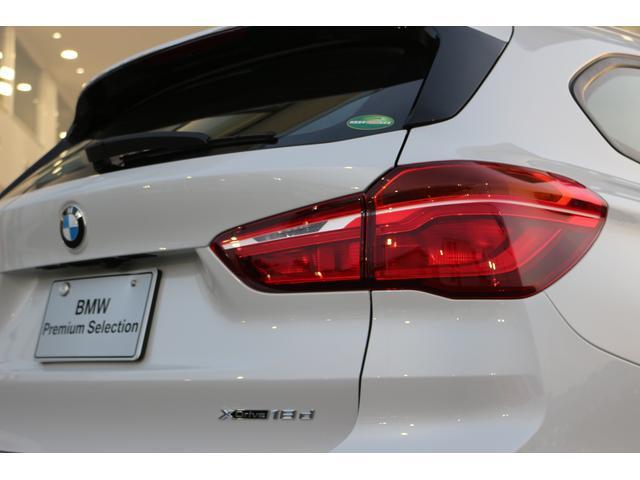 「BMW」「BMW X1」「SUV・クロカン」「茨城県」の中古車14