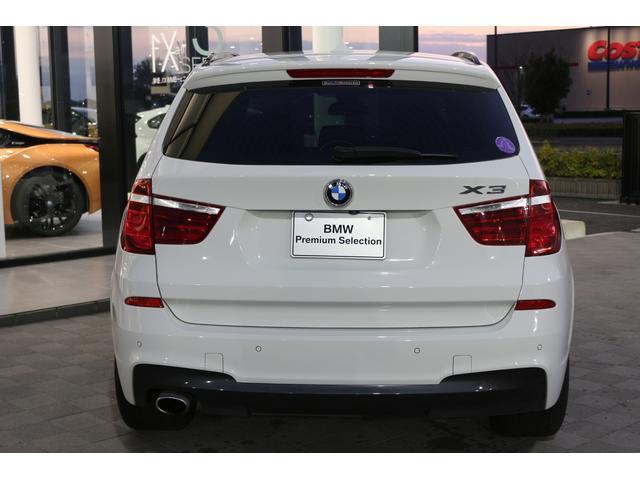 「BMW」「BMW X3」「SUV・クロカン」「茨城県」の中古車13