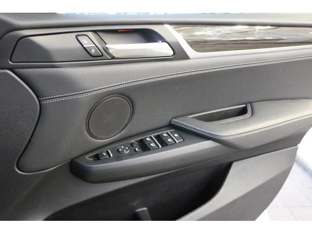 「BMW」「BMW X3」「SUV・クロカン」「茨城県」の中古車22