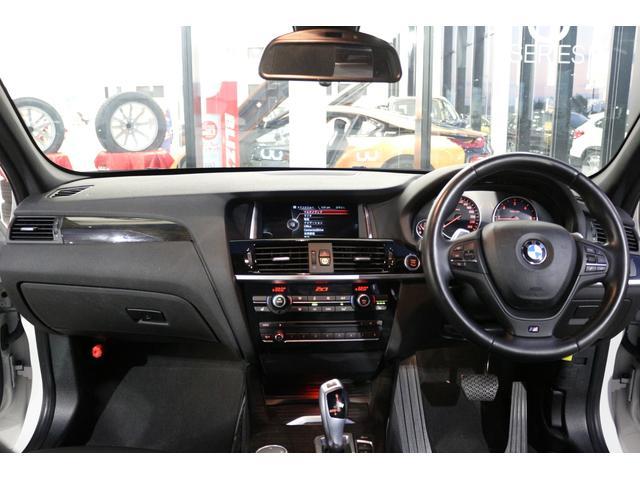 「BMW」「BMW X3」「SUV・クロカン」「茨城県」の中古車31