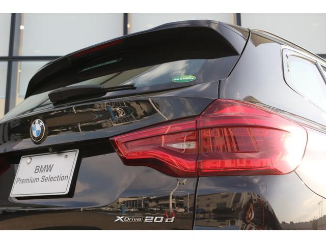 「BMW」「X3」「SUV・クロカン」「茨城県」の中古車25