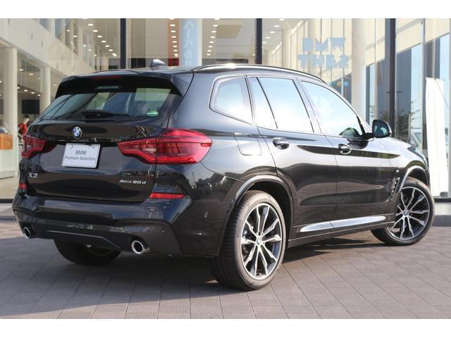 「BMW」「X3」「SUV・クロカン」「茨城県」の中古車30