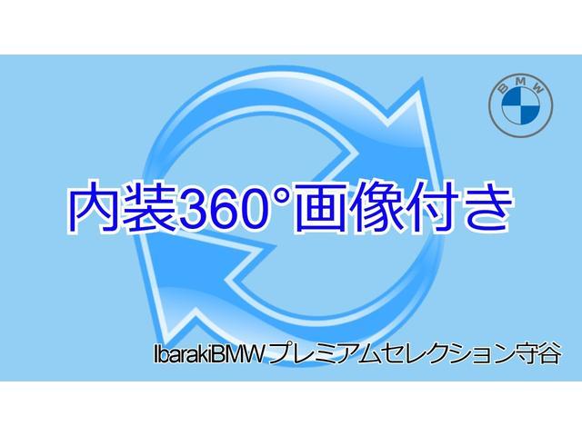 xDrive 18d MスポーツX(2枚目)