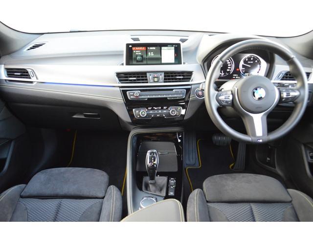 xDrive 18d MスポーツX(3枚目)