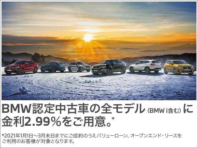 xDrive 18d MスポーツX(5枚目)