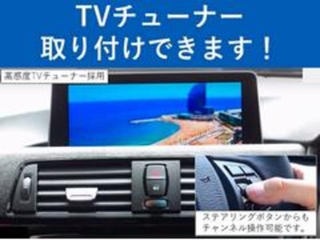 xDrive 18d MスポーツX(14枚目)