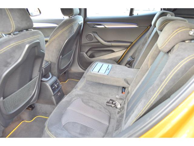 xDrive 18d MスポーツX(24枚目)