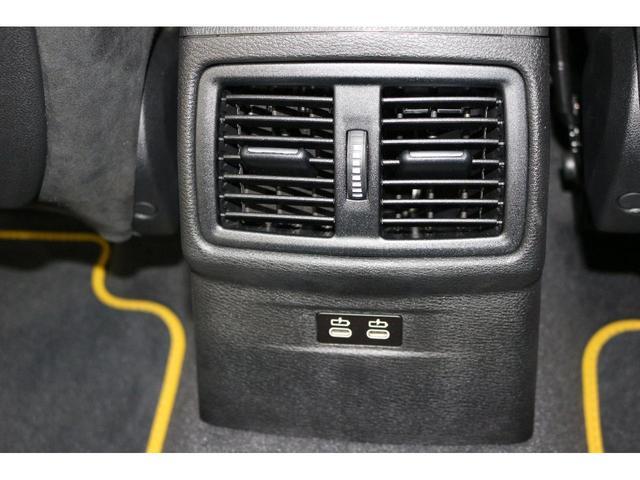 xDrive 18d MスポーツX(25枚目)