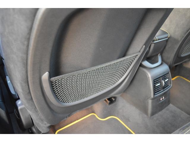 xDrive 18d MスポーツX(26枚目)