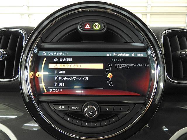 クーパーSD クロスオーバー オール4 ACC 認定中古車(16枚目)