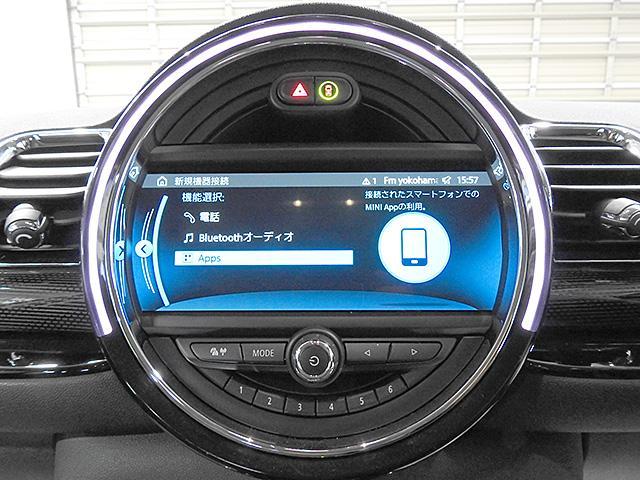 専用のアプリを使用すると、燃料の残量など車両情報をスマホで確認することが可能です。