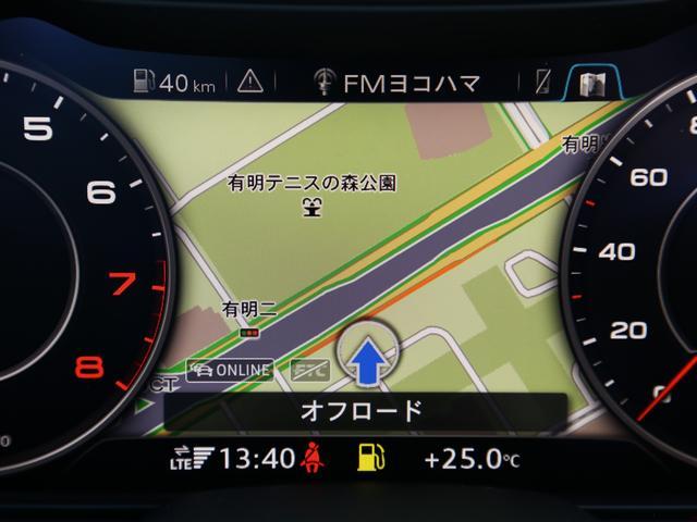 アウディ アウディ TTクーペ 2.0TFSI 認定中古車