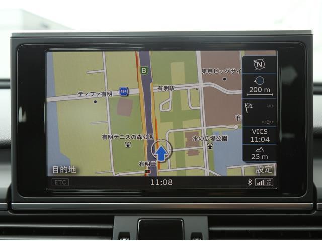 アウディ アウディ A6アバント 2.0TFSIクワトロ アシスタンスパッケージ 認定中古車