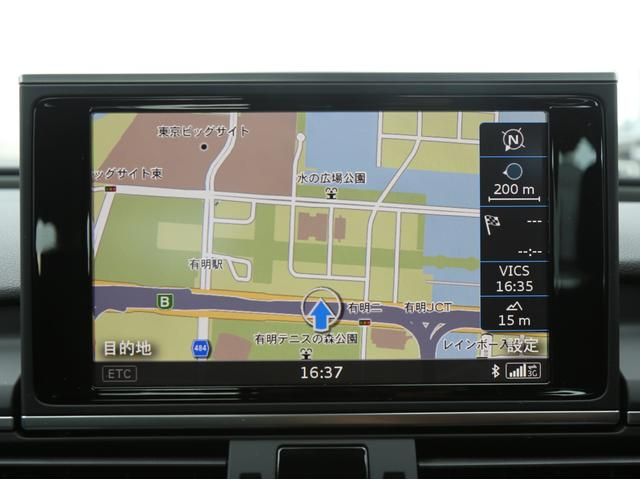 アウディ アウディ A6アバント 1.8TFSI 認定中古車