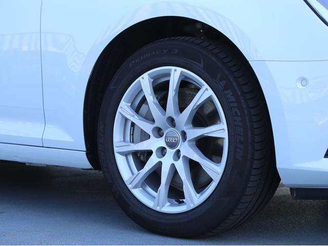 アウディ アウディ A4 2.0TFSIクワトロマトリクスLED・セーフティ認定中古車