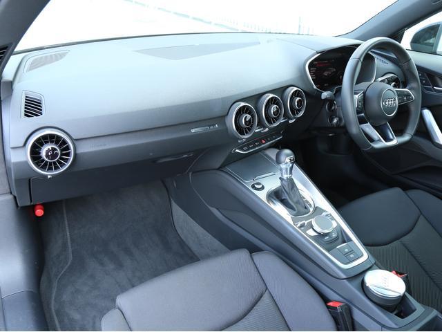 アウディ アウディ TTクーペ 1.8TFSIマトリクスLED・アシスタンスPKG認定中古車