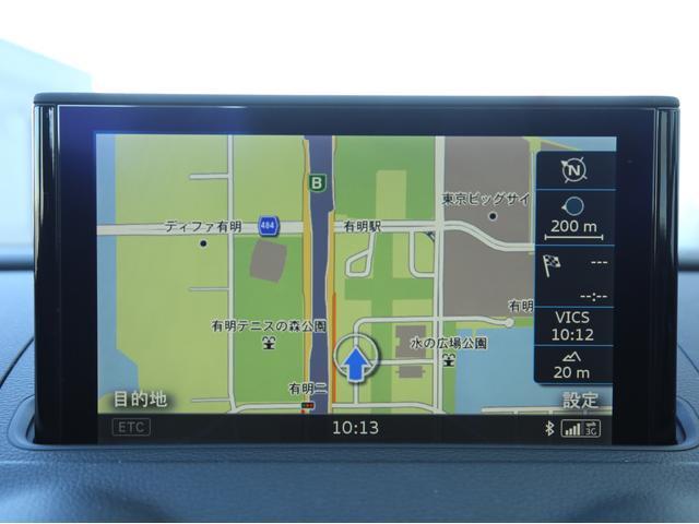アウディ アウディ A3セダン 1.4TFSI LEDライト・コンビニエンスPKG認定中古車