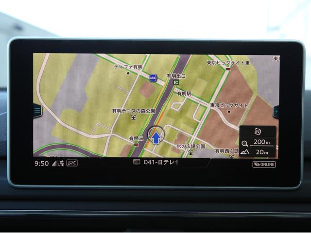 アウディ アウディ A4アバント 1.4TFSIスポーツ S-line 認定中古車