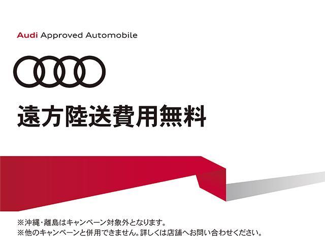 ベースグレード アウディドライブセレクト オールウェザーライト リヤビューカメラ アドバンストキーシステム ストレージパッケージ Audiバーチャルコックピット MMIナビゲーションシステム シートヒーター(2枚目)