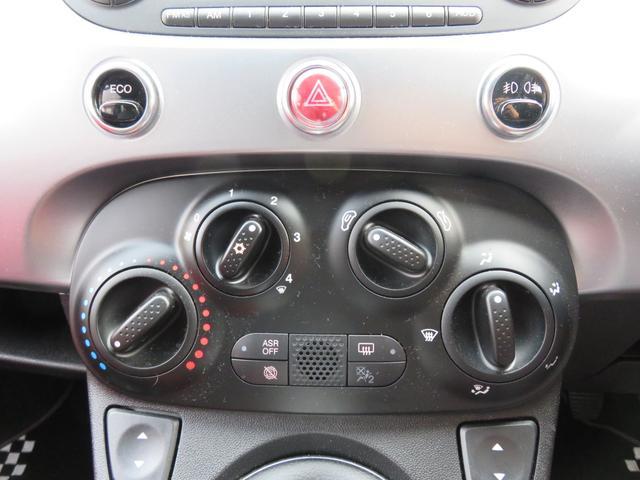 フィアット フィアット 500S ツインエア 社外マフラー 新車保証継承