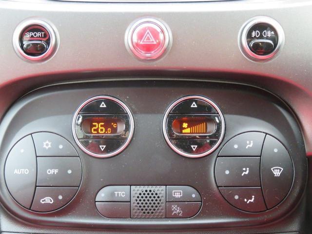 TURISMO CarPlay/Android Auto(18枚目)