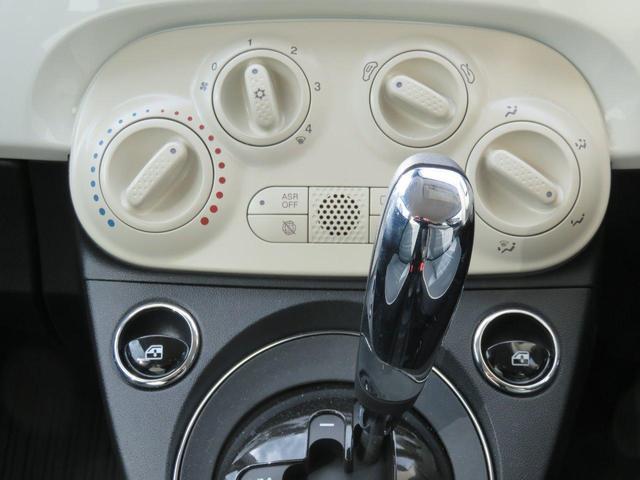 ダストポーレンフィルター付きエアコンでいつも車内は快適!