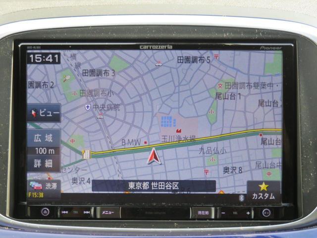 SafetyPackage ナビ フルセグTV Bモニター(15枚目)