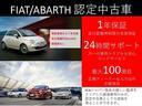 コンペティツィオーネ 禁煙車/ETC/180ps/レコードモンツァ/Brembo4ポッドキャリパー/KONI製ショックアブソーバー/ETC(4枚目)