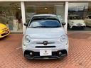 コンペティツィオーネ 禁煙車/ETC/180ps/レコードモンツァ/Brembo4ポッドキャリパー/KONI製ショックアブソーバー/ETC(6枚目)