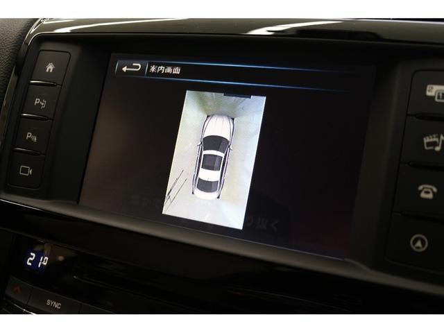 ジャガー ジャガー XE ピュア ラテクロスシート 17インチAW 弊社デモカー