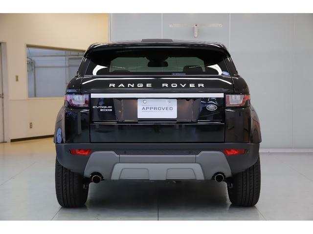 ランドローバー レンジローバーイヴォーク HSE 4WD シーラスベージュレザー 弊社デモカー