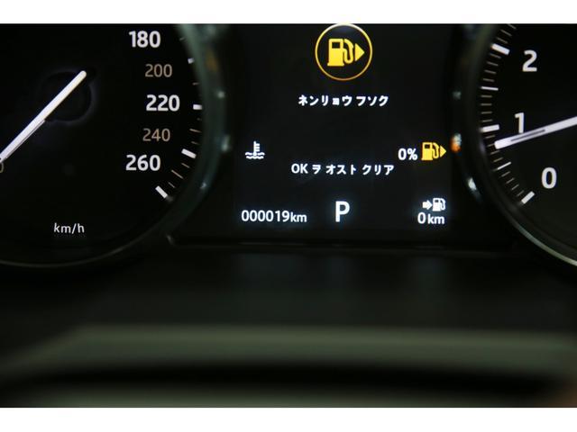 HSE 弊社デモカ-・SLパノラミックルーフ(18枚目)