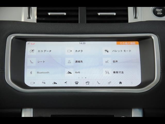 SE 2019.3登録車NEW認定 SEテクノロジーパック(20枚目)