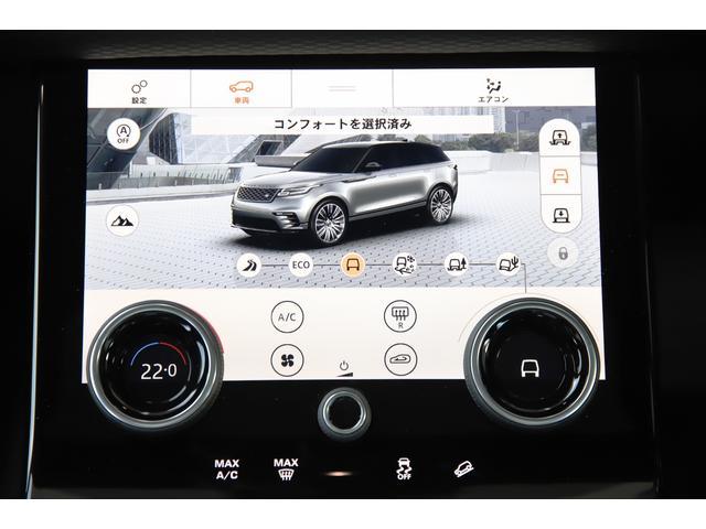 「ランドローバー」「レンジローバーヴェラール」「SUV・クロカン」「東京都」の中古車26