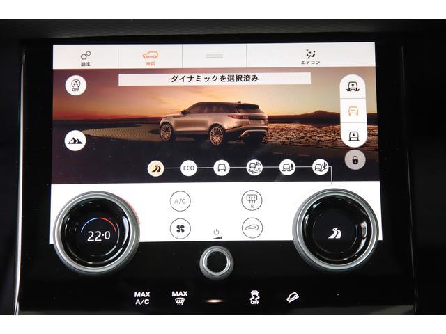 「ランドローバー」「レンジローバーヴェラール」「SUV・クロカン」「埼玉県」の中古車28