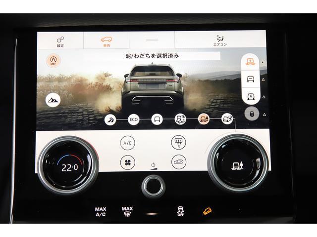 「ランドローバー」「レンジローバーヴェラール」「SUV・クロカン」「東京都」の中古車29