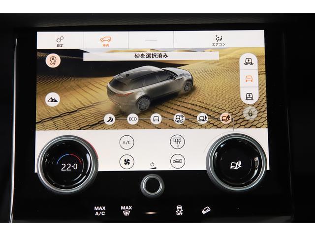 「ランドローバー」「レンジローバーヴェラール」「SUV・クロカン」「東京都」の中古車30
