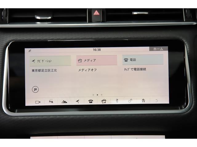 「ランドローバー」「レンジローバーヴェラール」「SUV・クロカン」「東京都」の中古車33
