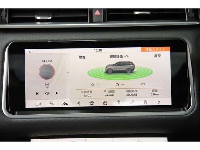 「ランドローバー」「レンジローバーヴェラール」「SUV・クロカン」「東京都」の中古車34