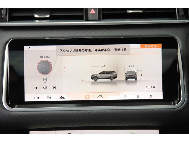 「ランドローバー」「レンジローバーヴェラール」「SUV・クロカン」「東京都」の中古車35
