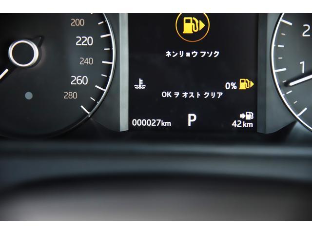 「ランドローバー」「レンジローバーヴェラール」「SUV・クロカン」「埼玉県」の中古車38