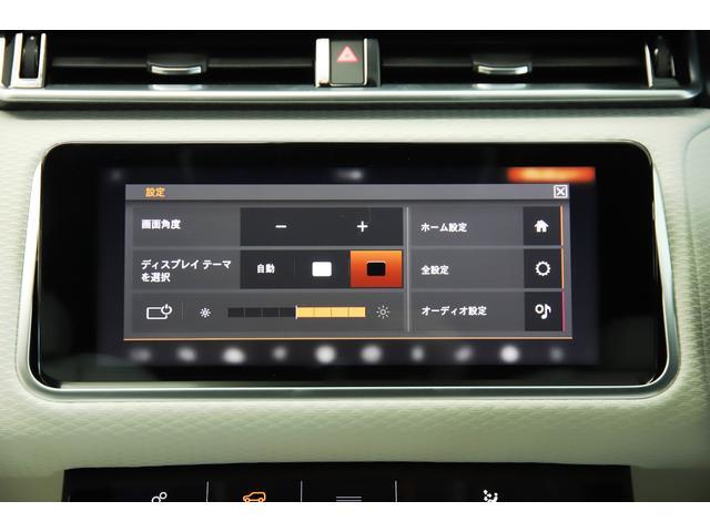 「ランドローバー」「レンジローバーヴェラール」「SUV・クロカン」「埼玉県」の中古車30