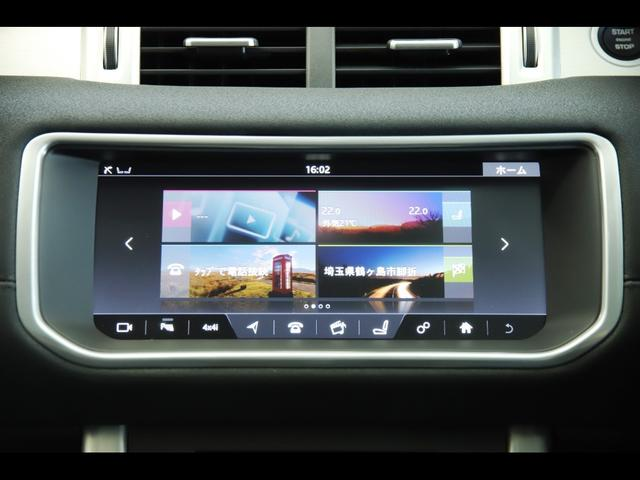 SE 2019.3 登録車 NEW  SEテクノロジーパック(20枚目)