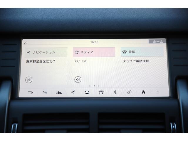 「ランドローバー」「ランドローバー ディスカバリースポーツ」「SUV・クロカン」「埼玉県」の中古車27